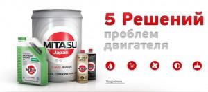 2_rus_611