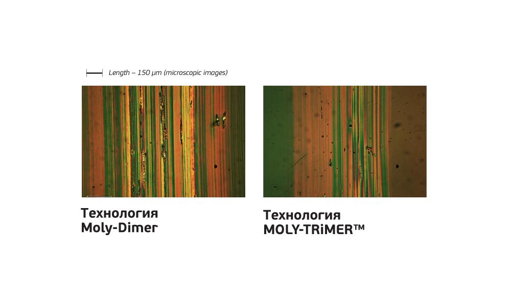 Mitasu_Moly-Trimer_RUS_3